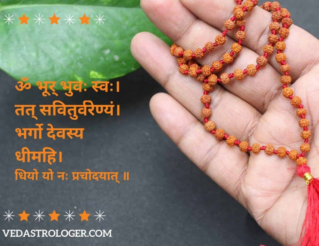 Gayatri Mantra, Gayatri Mantra In Hindi, Gayatri Mantra meaning