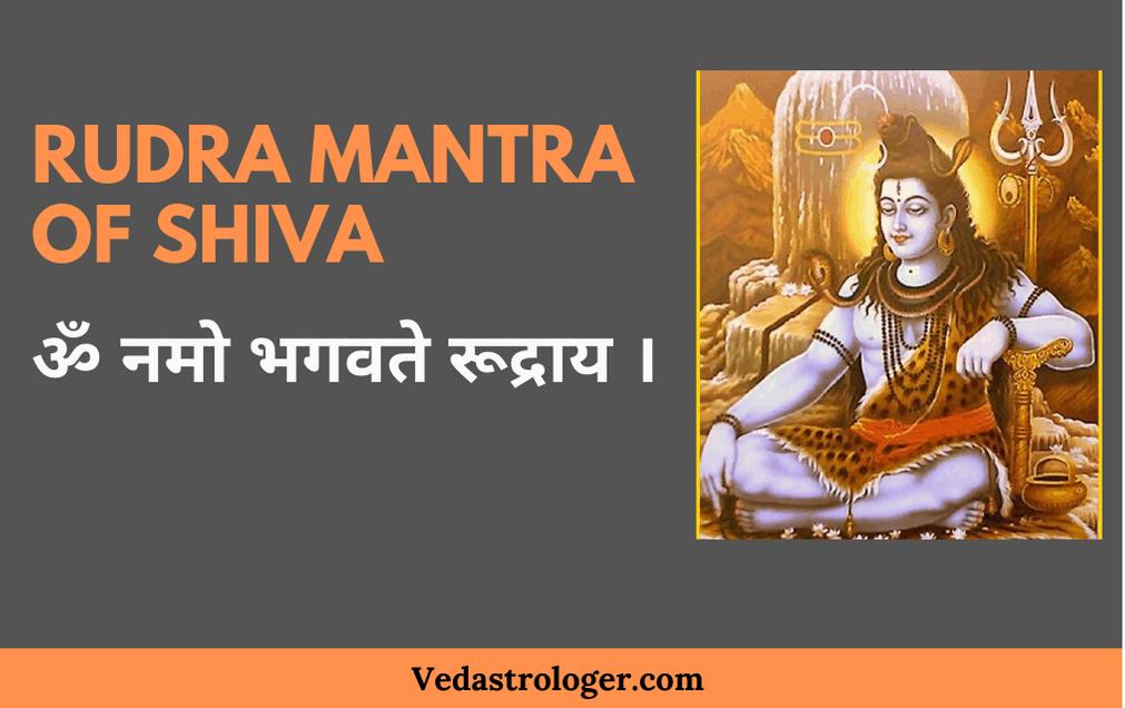 Rudra Mantra of shiva
