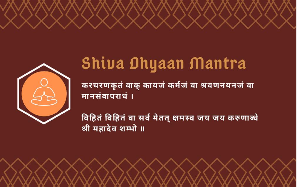 Shiva Dhyaan Mantra