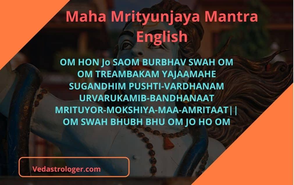 Maha Mrityunjaya Mantra English