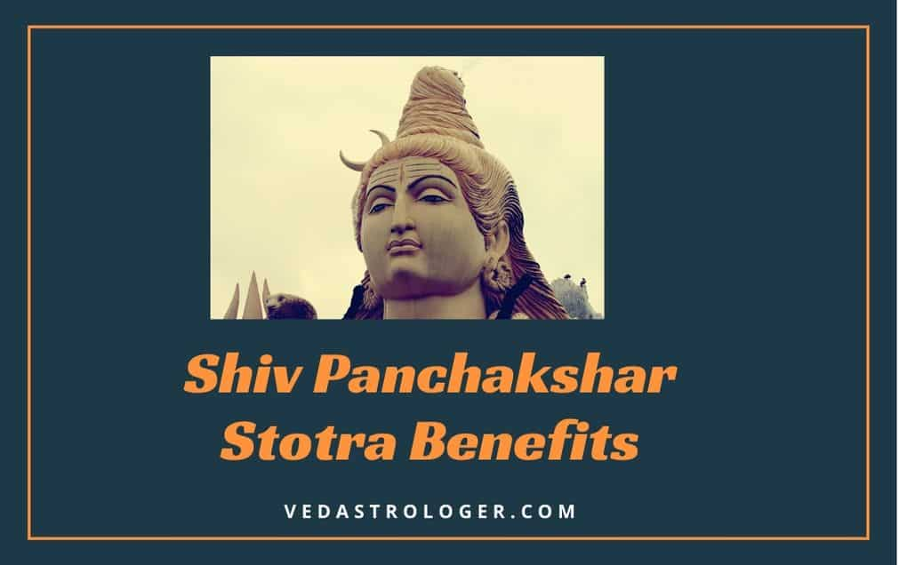 shiv panchakshar stotra benefits
