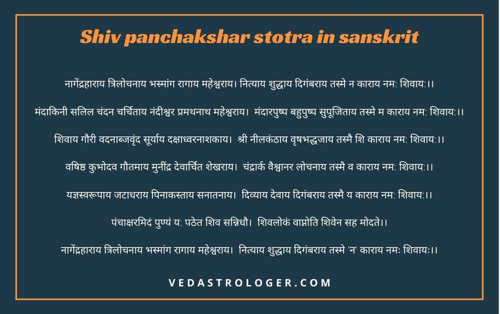 Shiv panchakshar stotra in sanskrit