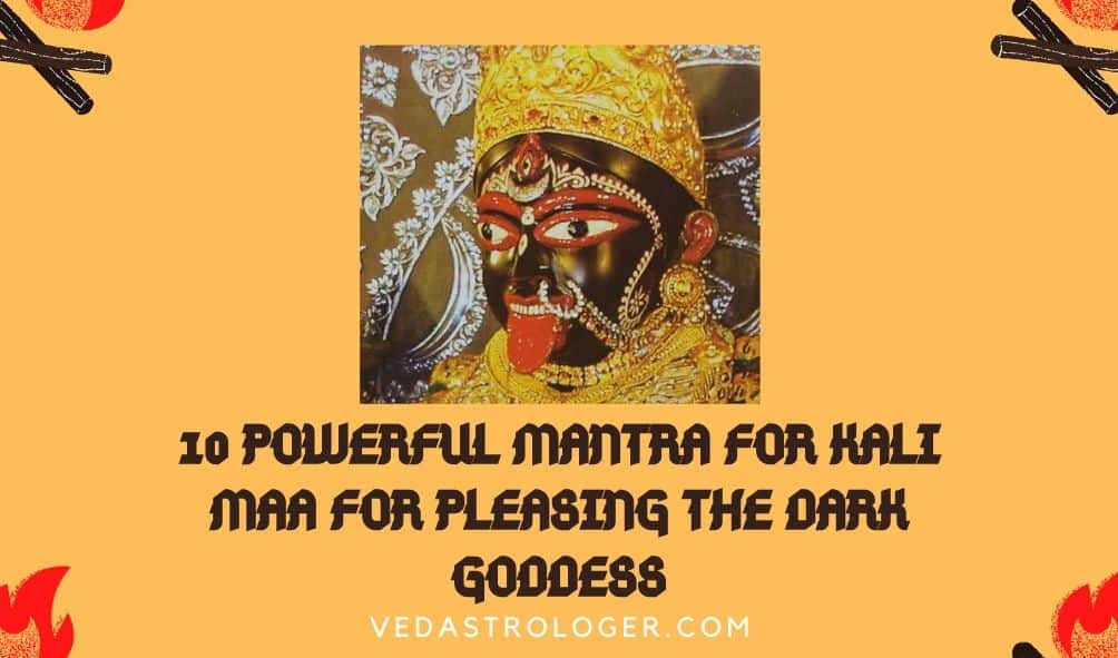 Mantra For Kali Maa